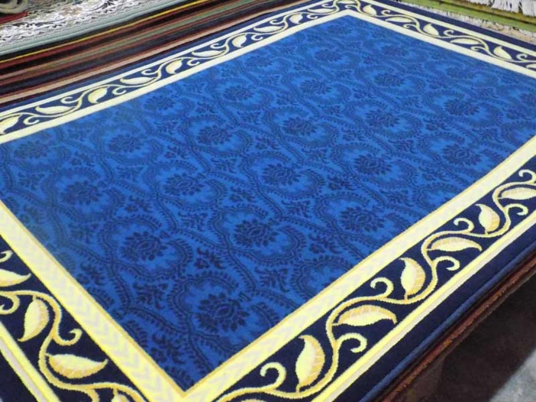 La alfombra de la semana 13 for Alfombras persas historia